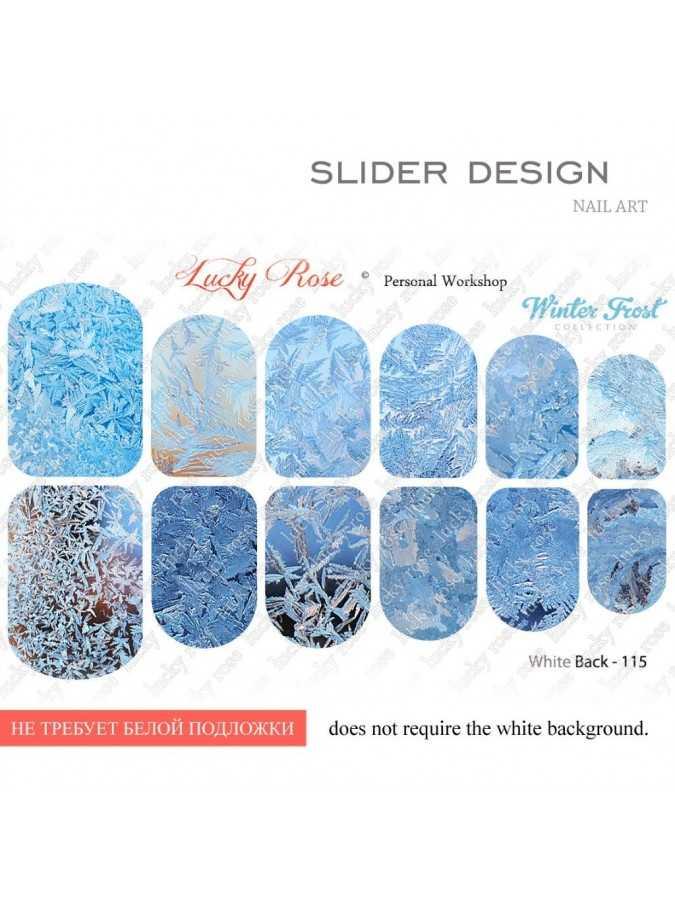 Слайдер дизайн WHITE BACK 115