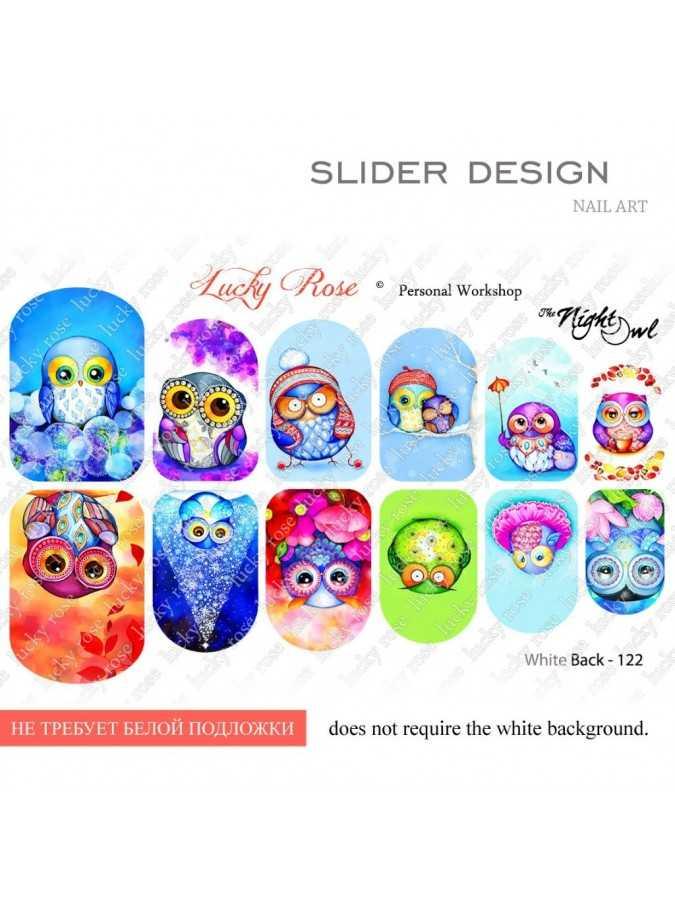Слайдер дизайн WHITE BACK 122