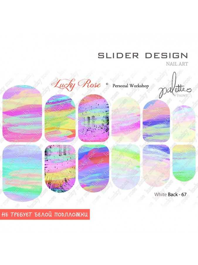 Слайдер дизайн WHITE BACK 128