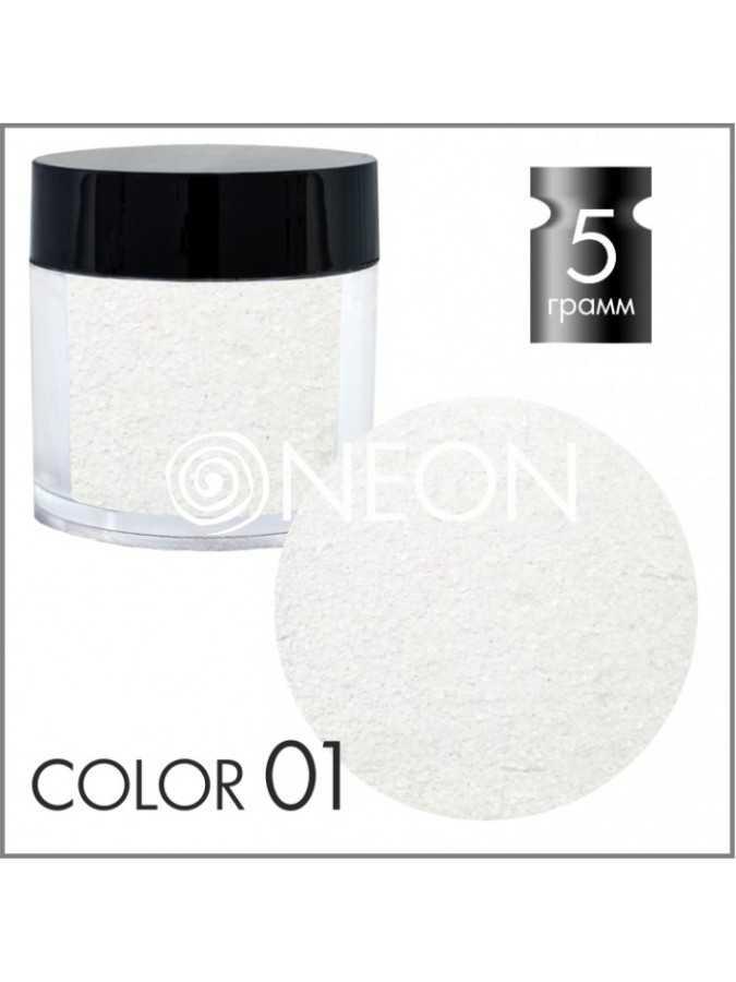 Втирка NEON, color 01, чисто белая