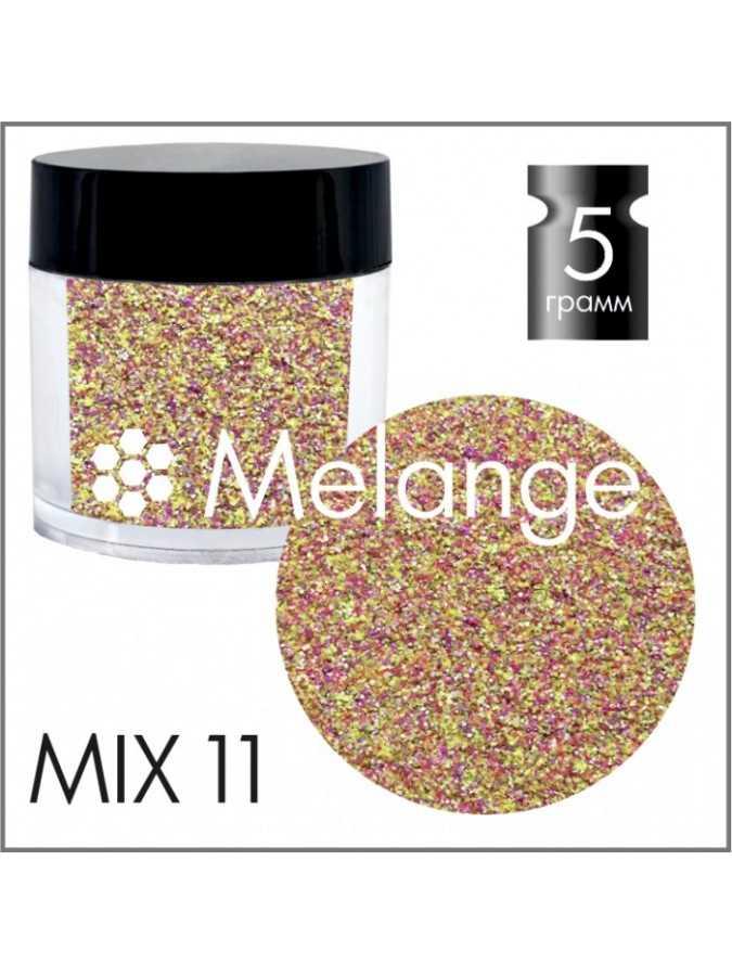 Втирка MELANGE, MIX 11
