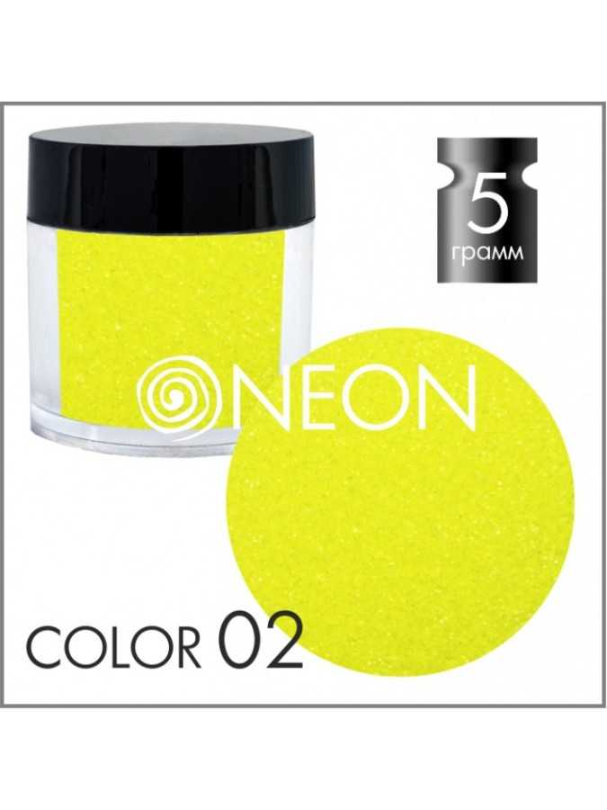 Втирка NEON, color 09, чисто белая