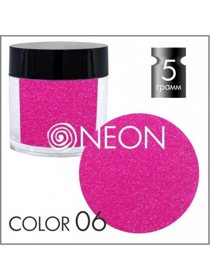 Втирка NEON, color 04, ярко-лимонная