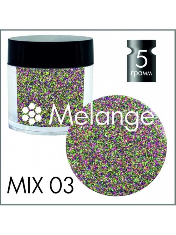 Втирка MELANGE, MIX 03