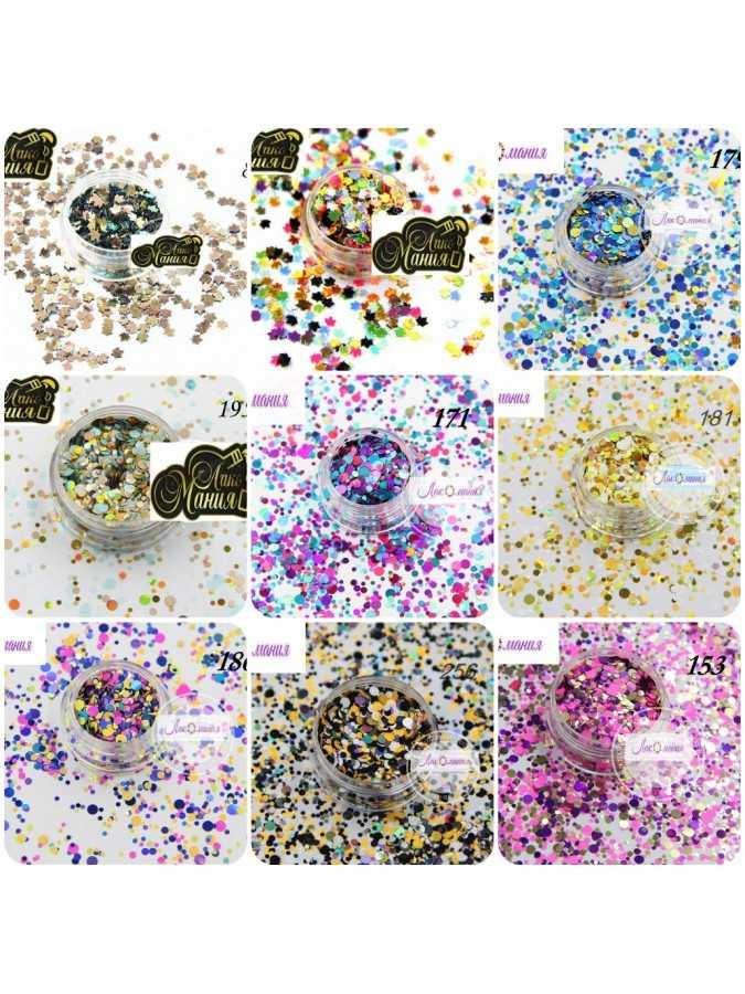 Набор конфетти для дизайна ногтей 9 шт.