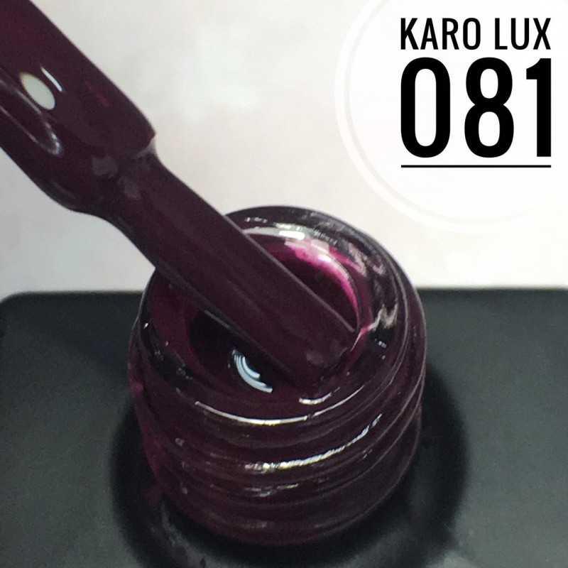 Гель лак KARO LUX 081