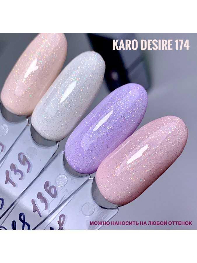 Гель лак Karo DESIRE 174