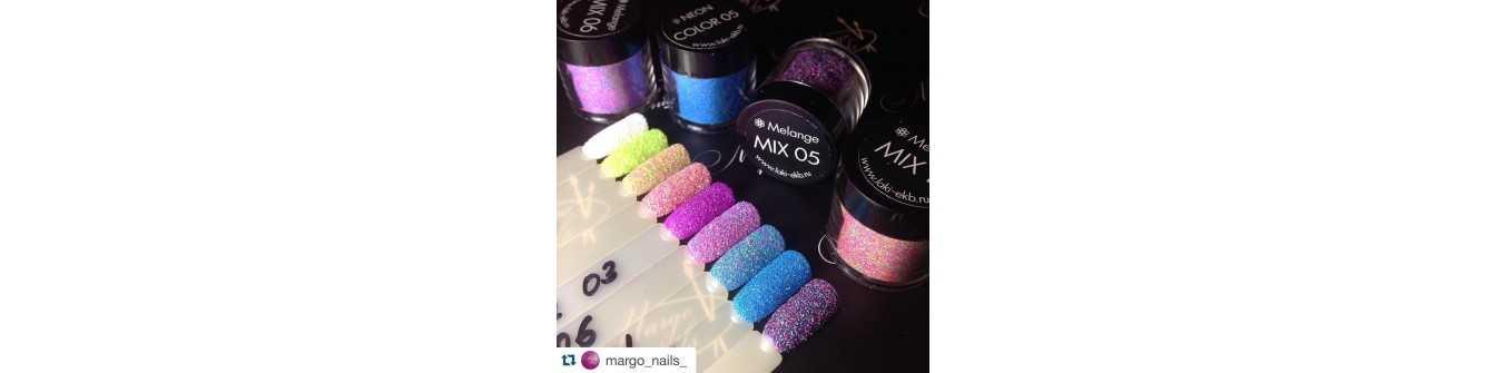 Втирка для ногтей Melange — купить в интернет магазине, цен, фото | Lakomaniya